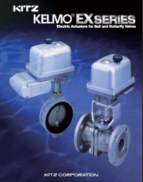 KITZ Electric/Motorized Actuator [EX Series]